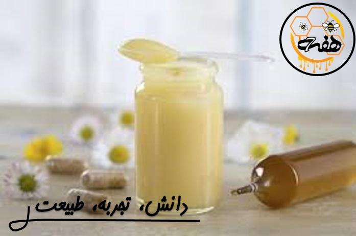 ژل رویال ایرانی اصل