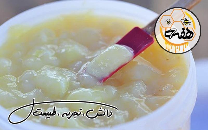 خرید ژل رویال اصل در اصفهان